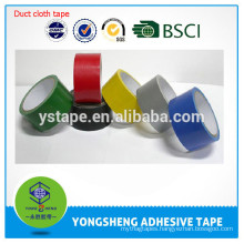 Factory directly sell wholesale cheap fiber duct tape