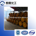 agriculture bulk buy from china liquid ammonia