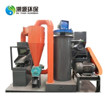 Scrap Copper Wire Separator Machine