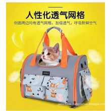 Portable Soft Crate Pet Dog Cat Carrier Bag