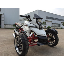 200cc Shaft Engine Tricycle Motorcycle ATV (LT 200MB2)