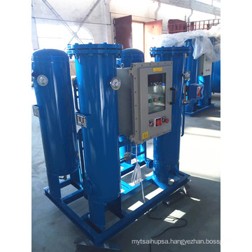 Hospital Equipment-Medical Oxygen Concentrator