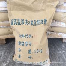 3000 Mesh Active Alumina Powder для огнеупорных материалов