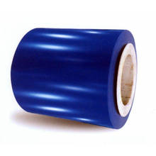 Aluminium Painted Coil with PE or PVDF