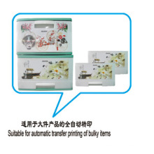 Heat Transfer Machine for Big Plastic Products (SJ300Z)