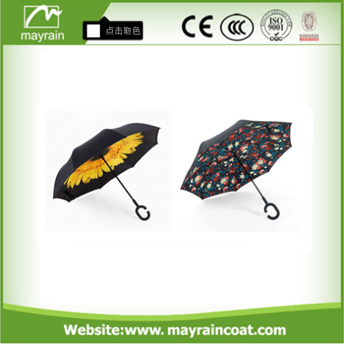 Logo Promotional Umbrella