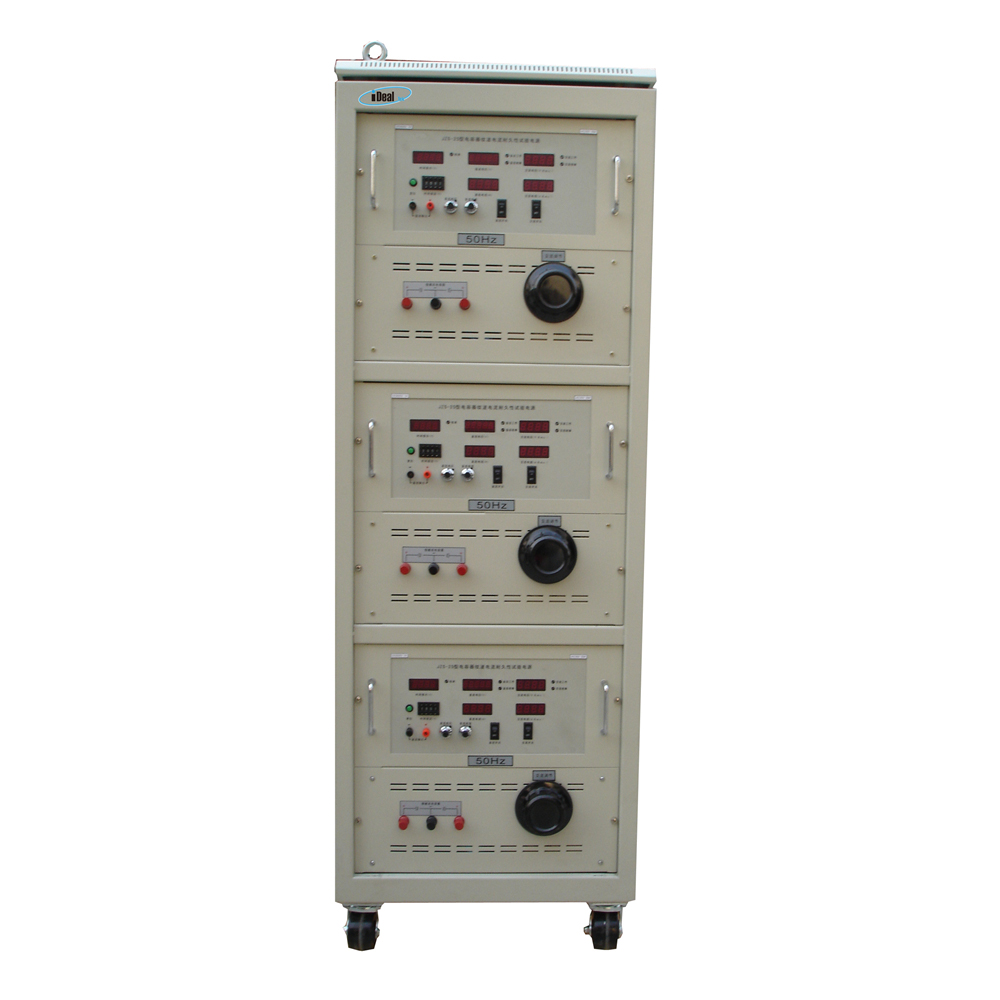 Adp Ripple Current Test Power Supply Stand Type