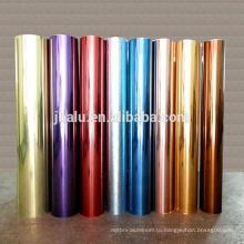Переработке еды цветным тиснением алюминиевой фольги бумаги