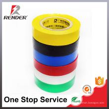 Preto Branco Vermelho Amarelo Azul Verde17mm 10yd 0.15mm Fita adesiva de PVC Fita adesiva auto-adesiva industrial