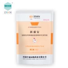 Amprolium Sulfamethoxaline chlorhydrate de sodium soluble en poudre