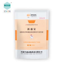 ZNSN ветеринарной медицины Sulfamethoxaline Ампролиум гидрохлорид натрия растворимого порошка