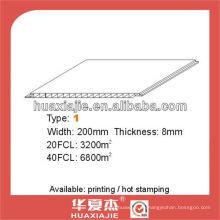 PVC Wand- & Deckenplatte 200mm * 8mm