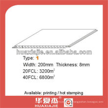 Panneau en PVC et panneau de plafond 200mm * 8mm