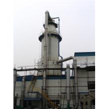 Serie Ypg Tipo de presión Spray [Congeal] Dryer