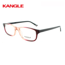 2018 colorful acetate frame with beautiful strip