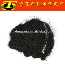 Grânulos de carvão ativado com casca de coco preto