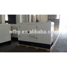 silent type generator 10kva price good