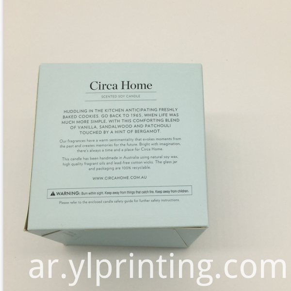 Paper Card Gift Box