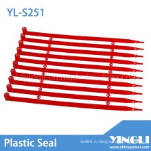 Самоблокирующееся безопасное пластиковое уплотнение (YL-S251)