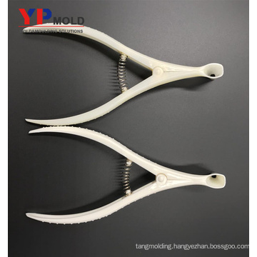 Professional factory Nose dilator disposable medical plastic mould