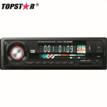 Автомобильный MP3-плеер с пультом управления