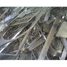 Chutes de moteur en aluminium