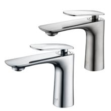 Single handle basin faucet in bathroom