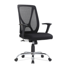 Executive Swivel Lift Computer Chair, Mesh Ergonomic Office Chair