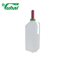 milk bottle for animal Cow /calf/sheep with handle