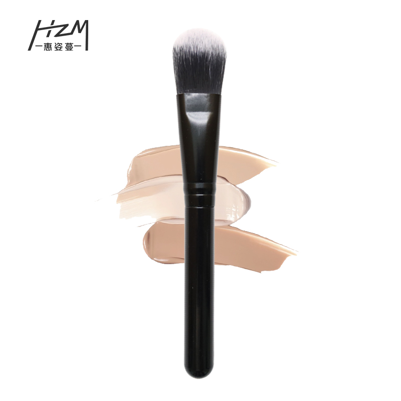 Single Mask Brush 112