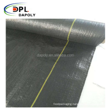 Cheap Professional Factory Supply Extruding Anti Grass Ground Cover Weed Control Fabric Mat