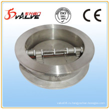 Двойной обратный клапан, нержавеющая сталь 316, Dn40-Dn900