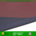Polyester Pongee Jacquard Fabric with Knitted Fabric Compound