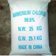 Хлорид аммония высокого качества с конкурентоспособной ценой