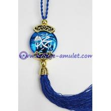 Islamic Car Hanging Ornament Prophet Mohammad Arabic Names Car Hanger Decoration