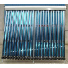 Separated Pressure Solar Water Heater
