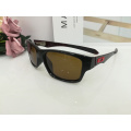 Gafas cuadradas TR Frame Sunglasses For Men