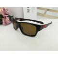 Gafas cuadradas TR Frame Sunglasses For Men
