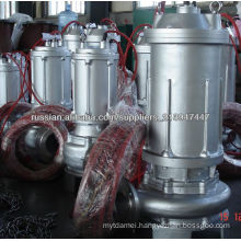 Non Clog Vertical Submersible Waste Water Pumps