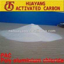 Al2O3 30% de rolo de policloreto de alumínio para nivelamento de água floculante