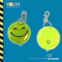 LED Светоотражающий мягкий брелок с улыбкой лицом для безопасности