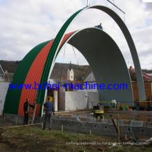 Bh No-Girder Arch Sheet Building