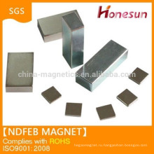 N38 неодимовый магнит блока 50 x 25 x 20 Китай неодимовый магнит производство