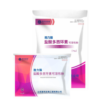 Doxycycline Hyclate Soluble Powder for Animal Use Only