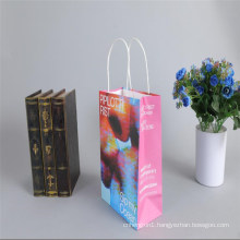 Gift Packaging Bag Kraft Paper Bag From China Supplier