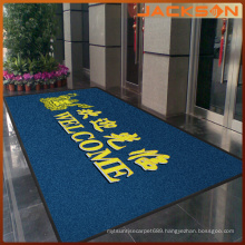 High Quality Hotel Rubber Entrance Mat