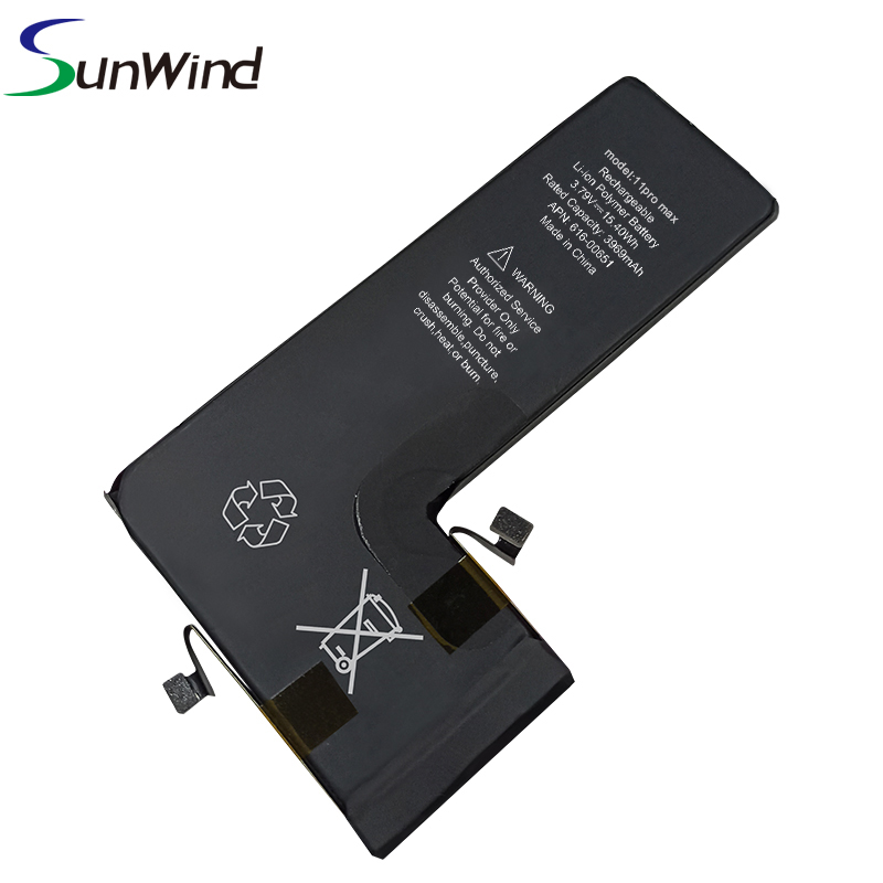 iphone 11pro max battery