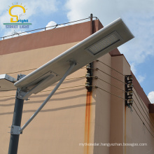 integrated fixture all in one solar led street light