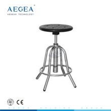 AG-NS002 durable nursing chair stool with wheels for hospital