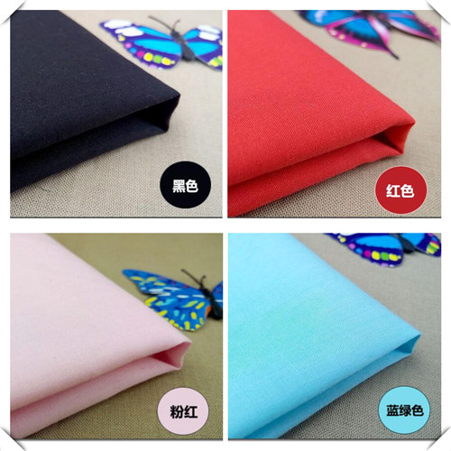 80 Polyester 20 Cotton Dye Colors For Lining Fabric